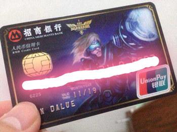 creditcardlol