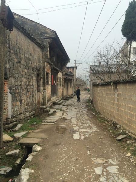 yashanxiancheng