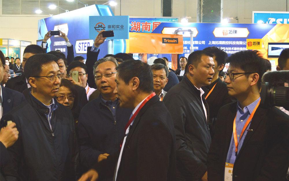 shangjiaohui