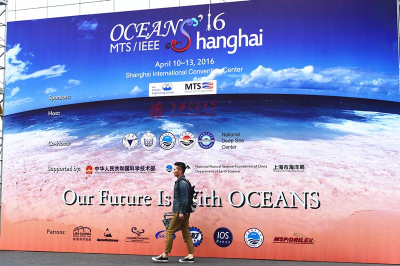 Shanghai 2016 ocean mts ieee