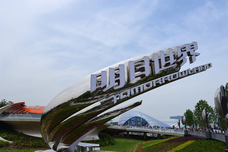 shanghaidisney tomorrowland
