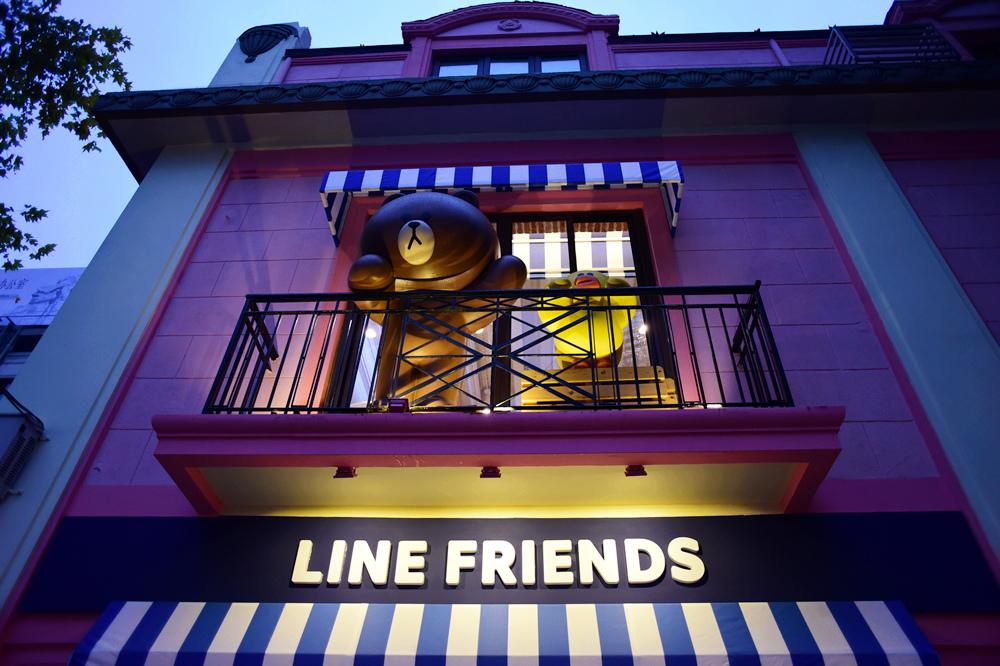 shanghai line friends
