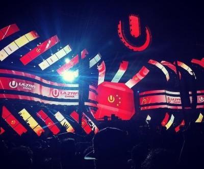 ultra music festival china umf