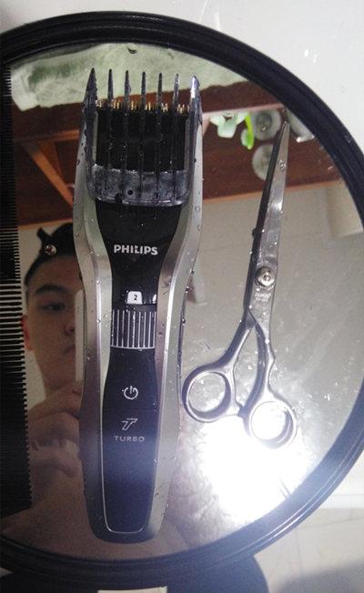 self hair cut